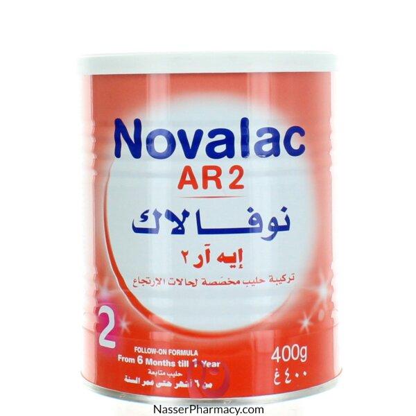 نوفالاك Novalac  اي آر 2  400 جرام