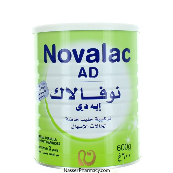 Novalac Ad ( Anti  Diarrhea ) 600g