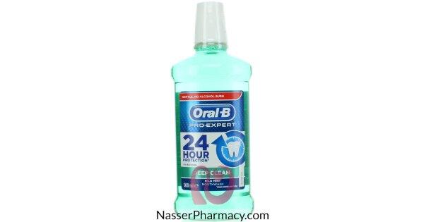 تسوق أونلاين أورال بى Oral B غسول فم برو اكسبرت لتنظيف عميق بنكهة النعناع 500 مل من صيدليات ناصر البحرين
