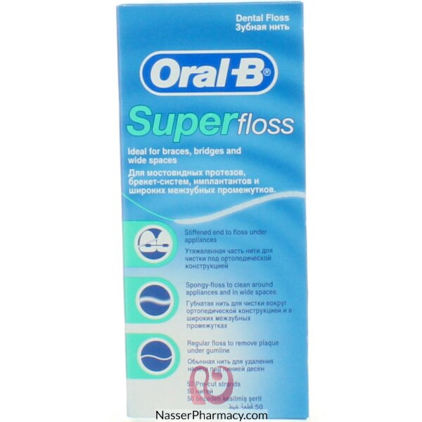 خيط تنظيف الأسنان الفائق أورال بي 50 مل