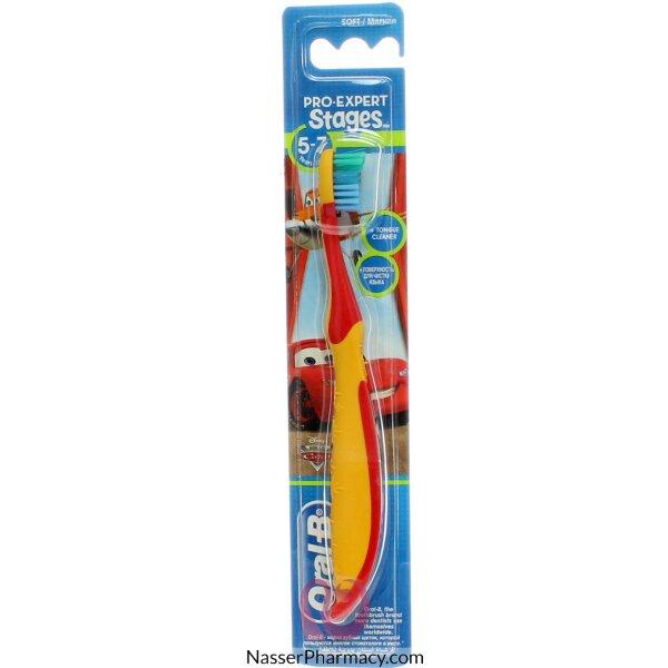 فرشاة أسنان الأطفال أورال-بي ستايجز 3 (5-7 سنوات) - ناعمة