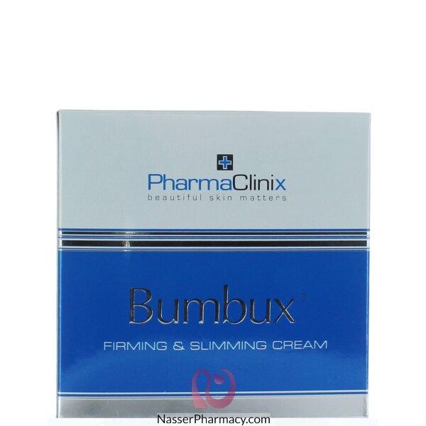 فارماكلينيكس (pharmaclinix Bumbux) كريم شد و تنحيف الصدر و المؤخرة - 200 مل