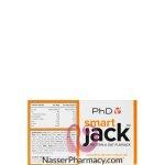 سمارت جاك- شوكولا الفول السوداني من Phd وزن 60غ