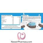 Phd Smart Bar Cookies & Cream  64g