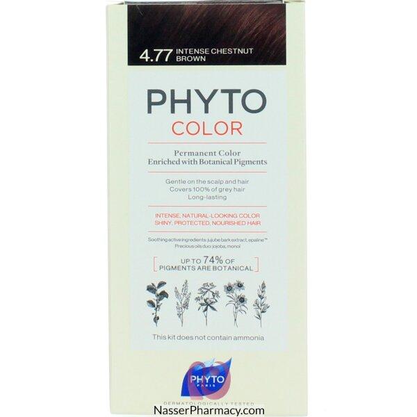 فايتو Phyto  صبغة دائمة للشعر - بني كستنائي مكثف 4.77