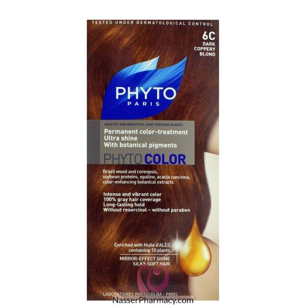فايتو Phyto صبغة للشعر -نحاسى أشقر غامق 6c