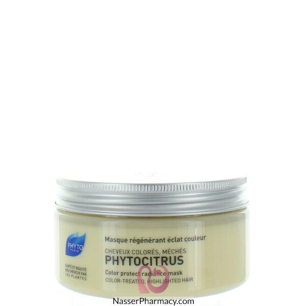 فايتو (phytocitrus ) قناع لحماية الشعر الملون - 200مل