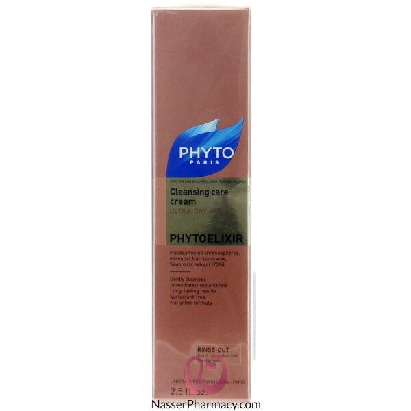 فايتو Phytoelixir شامبو لإعادة الكثافة للشعر  -75 مل