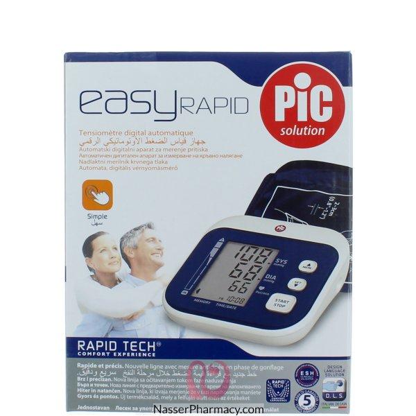 بيك جهاز قياس ضغط أوتوماتيكي رقمي