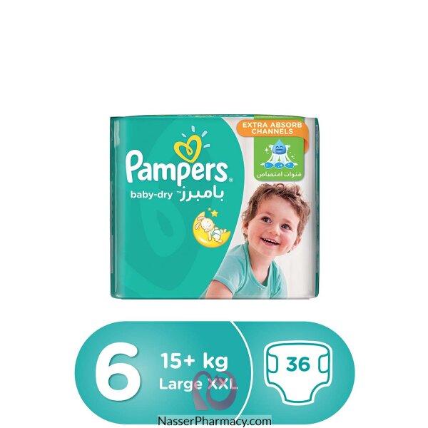 بامبرز Pampers حفاضات النشاط للأطفال، مقاس 6، كبير جداً Xl و15+ كلغ، العبوة الكبيرة، 36 حفاضاً