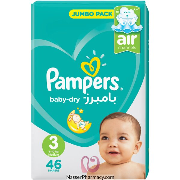 Pampers Baby-dry Diapers, Size 3, Midi, 5-9kg, Value Pack, 46 Count