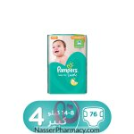 Pampers Baby-dry Diapers, Size 4, Maxi, 8-14 Kg, Mega Pack, 76 Count