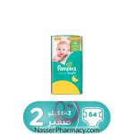 Pampers New Baby-dry Diapers, Size 2, Mini, 3-6kg, Value Pack, 64 Count