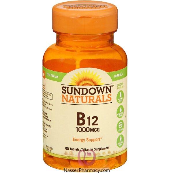 صن داون ناتشورالز Sundown Naturals مجموعة فيتامينات B 12 - عدد 60  قرص