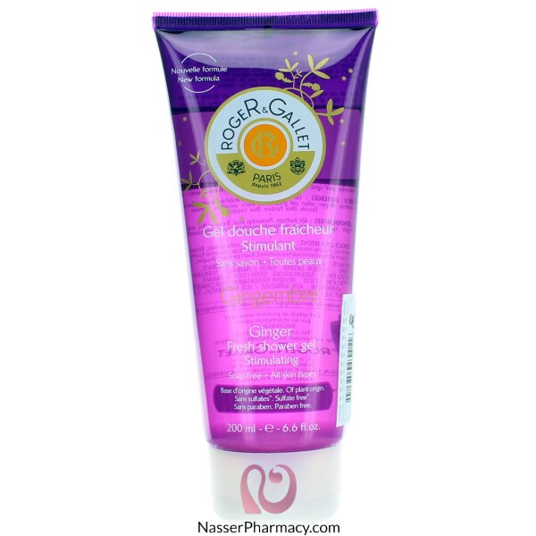Roger & Gallet ( R & G )   Gingembre Shower Gel - 200ml