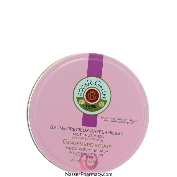 Roger & Gallet  ( R & G ) Ginger Red Body Balm 200ml