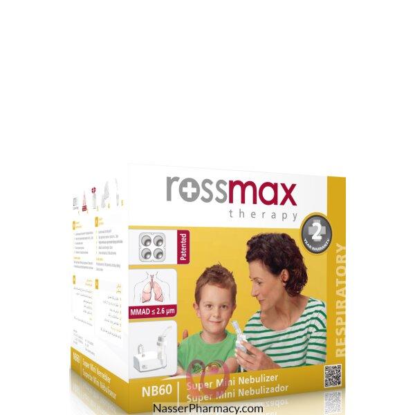 روز ماكس ميني Rossmax Mini جهاز استنشاق البخار Nb60