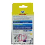 Scholl Corn Shield Gel Plasters Pack