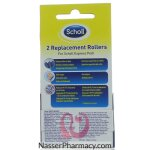 Scholl Express Pedi Hard Skin Remover Replacement Roller