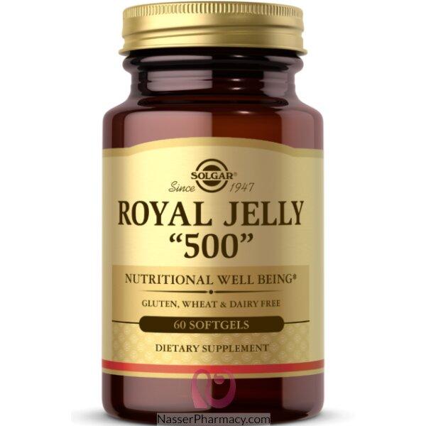 سولجار  مكمل غذائي غذاء ملكات النحل  Royal Jelly 500- 60 قرص