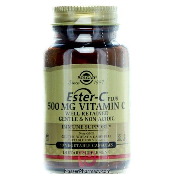 سولجار Solgar- استر C - فيتامين C بجرعة 500ملغ- 50 كبسولة نباتية