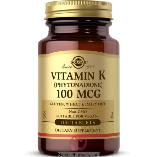 سولجار Solgar- فيتامين K- جرعة 100 مكغ  100 مضغوطة