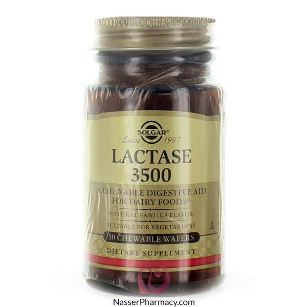 سولجار Solgar  لاكتيز مكمل غذائي 3500 - 30 رقاقة
