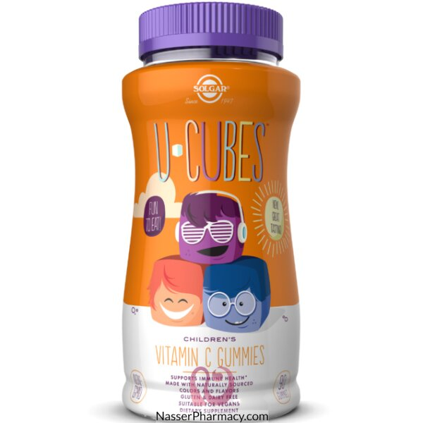 سولجار Solgar- مكعبات المضغ- فيتامين C للأطفال- برتقال وفريز- 90 مكعب مضغ