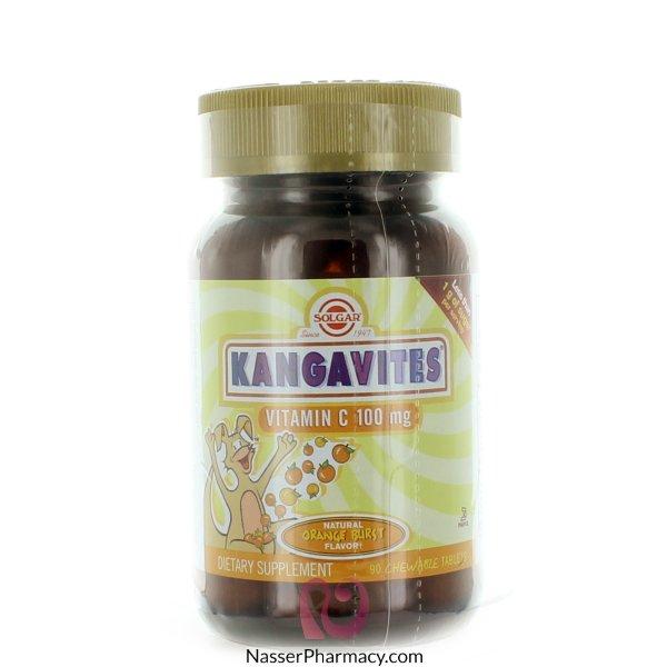سولجار  Solgar (kangavites)  فيتامين سي بطعم البرتقال 100 مجم - 90 أقراص مضغ