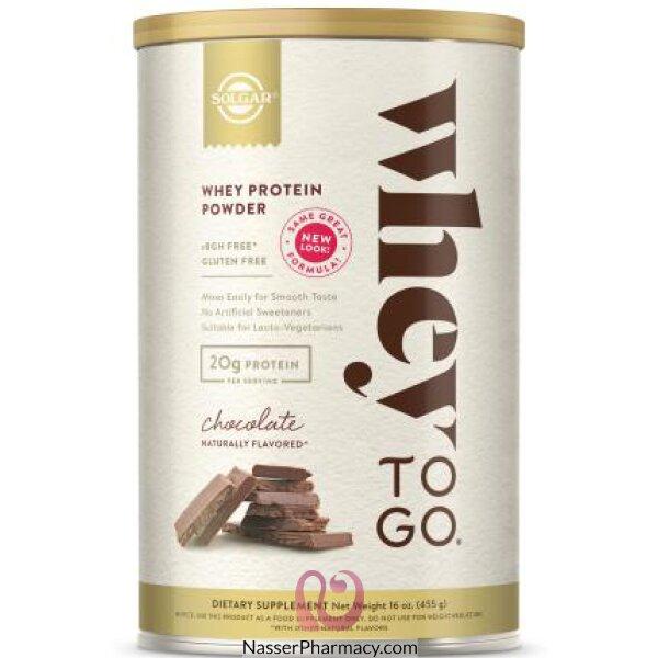 سولجارsolgar  (whey To Go) مسحوق مشروب بروتين بطعم الشيكولاته - 454 جم