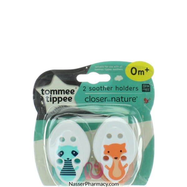 Tommee Tippee Soother Holders - 2pcs