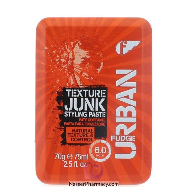 أربان (texture Junk) معجون تصقيق - درجة تثبيت 6.0 - 75 مل