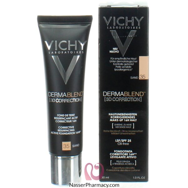 فيشى ( Vichy)  ديرمابلند تصحيح - ثلاثي الأبعاد كريم الأساس 35 Sand