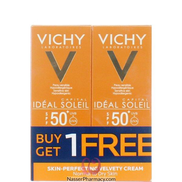 فيشي Vichy إيديال سولاي كريم مخملي لحماية البشرة من أشعة الشمس  للبشرة العادية إلى الجافة  - عرض