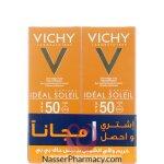 فيشي Vichy ايديال سولاي كريم واقي من الشمس  بملمس جاف بي بي - عرض