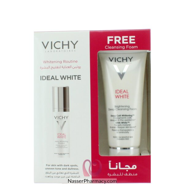فيشي Vichy  روتين العناية لتفتيح البشرة  (منظف + مستحلب )