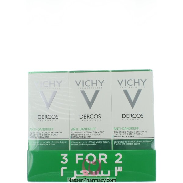 فيشي Vichy    عرض شامبو ضد تساقط الشعر  للشعر الدهني 3 بسعر 1