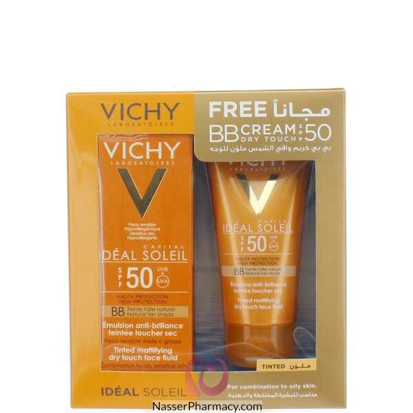 Vichy Ideal Soleil Tinted Sun Protection Bb Cream +50 Promo