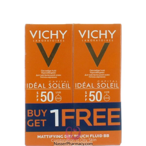 Vichy Is Dry Touch Bb Bogof E