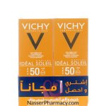 Vichy Is Dry Touch Bogof