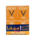 Vichy Is Dry Touch Velvety Bogof