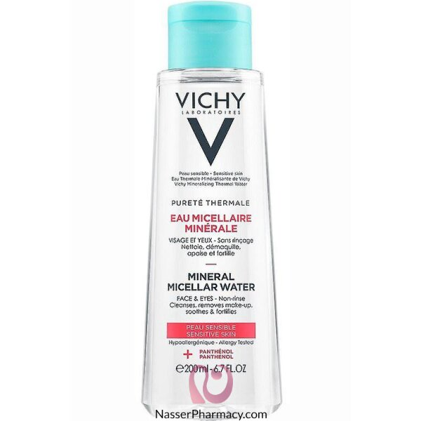 Vichy Purete Thermale 3in1 One Step Cleansing Micellar Solution - 200ml