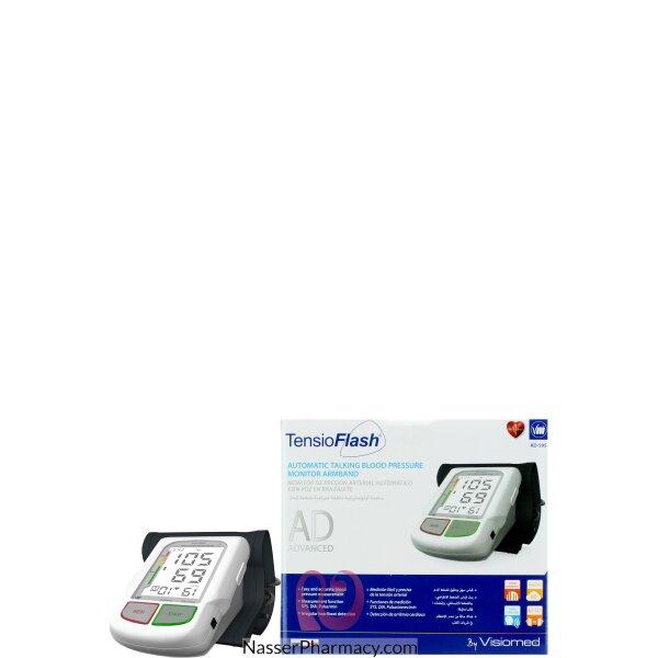 فيسوميد جهاز قياس ضغط الدم رقمي متحرك