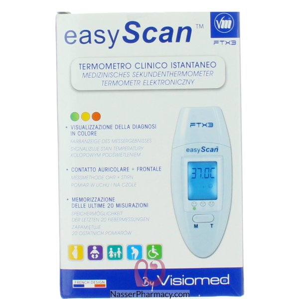 Easy Scan Thermometers 12's (3 Each)- G01004