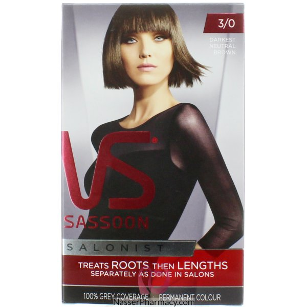 Vidal Sassoon Salon Dark Neut Brwn-56493