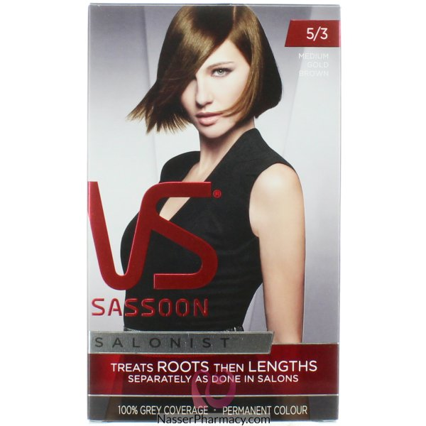 Vidal Sassoon Salon Med  Gold  Brwn-56497
