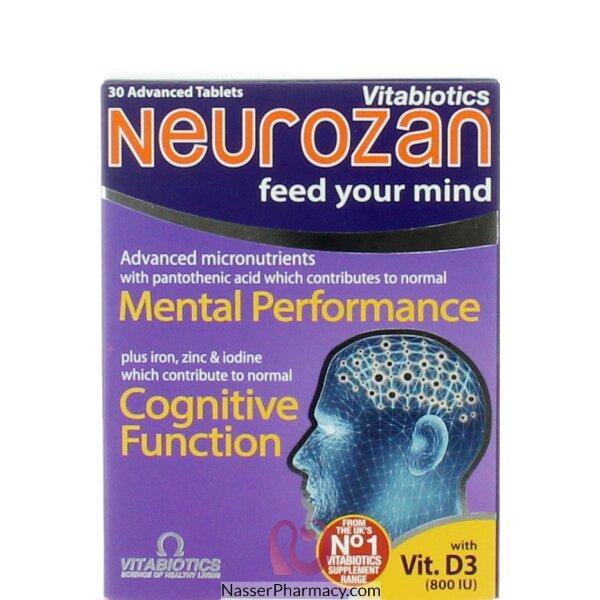 Neurozan Caps 30&#39s