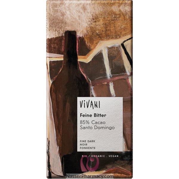 فيفاني Vivani شوكولاتة داكنة طبيعية فاخرة 85% كاكاو 100 جرام