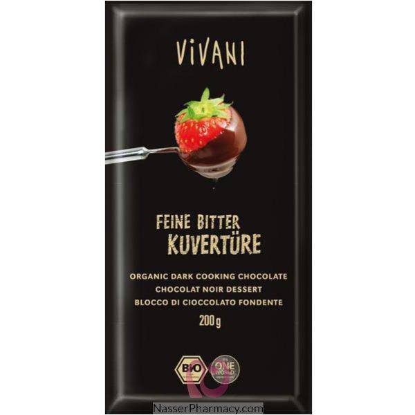 فيفاني Vivani شوكولاتة داكنة  طبيعية للطبخ 200 جرام