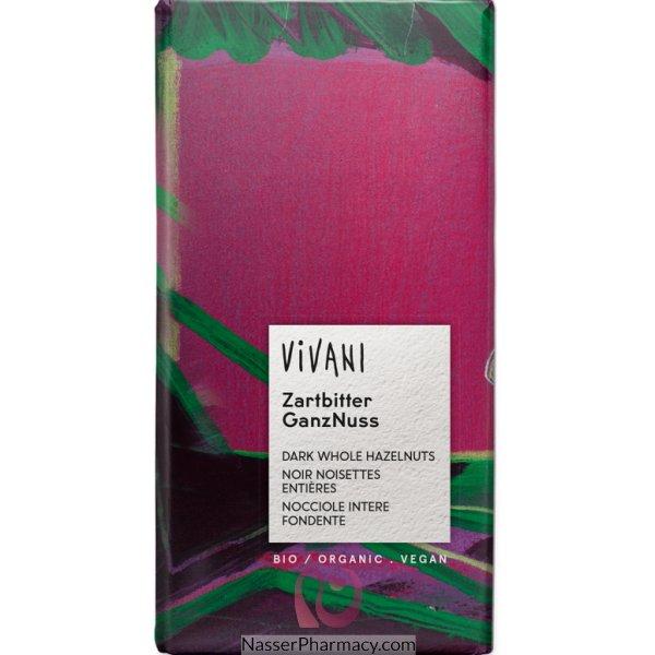 فيفاني Vivani  شوكولاتة داكنة نباتية طبيعية بالبندق 100 جرام